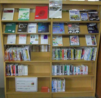 本校図書館での配架