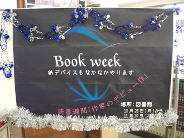bookweek20091.jpg