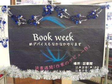 bookweek20091.jpg