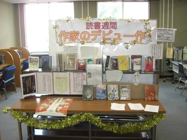 bookweek20092.jpg