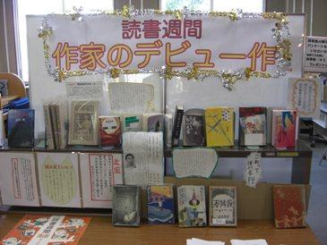 bookweek20093.jpg