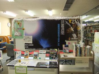 bookweek20101.jpg