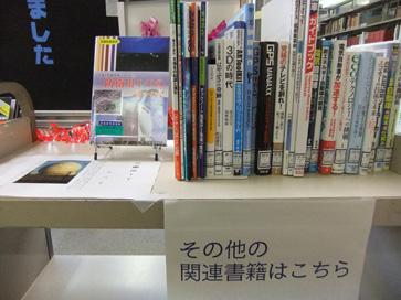 bookweek20104.jpg