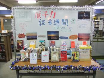 bookweek20111.jpg