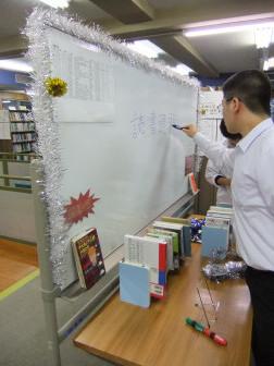 bookweek20113.jpg