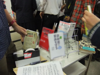 bookweek20115.jpg