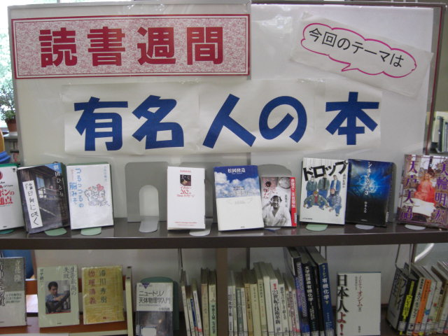 bookwek20081.jpg