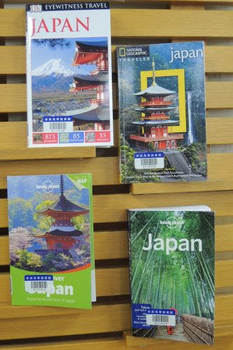 Japan travel guide images