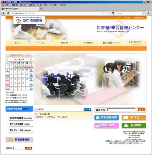 newlibweb.jpg